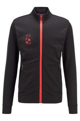 Interlock-piqué sweatshirt with Tokyo artwork, Black